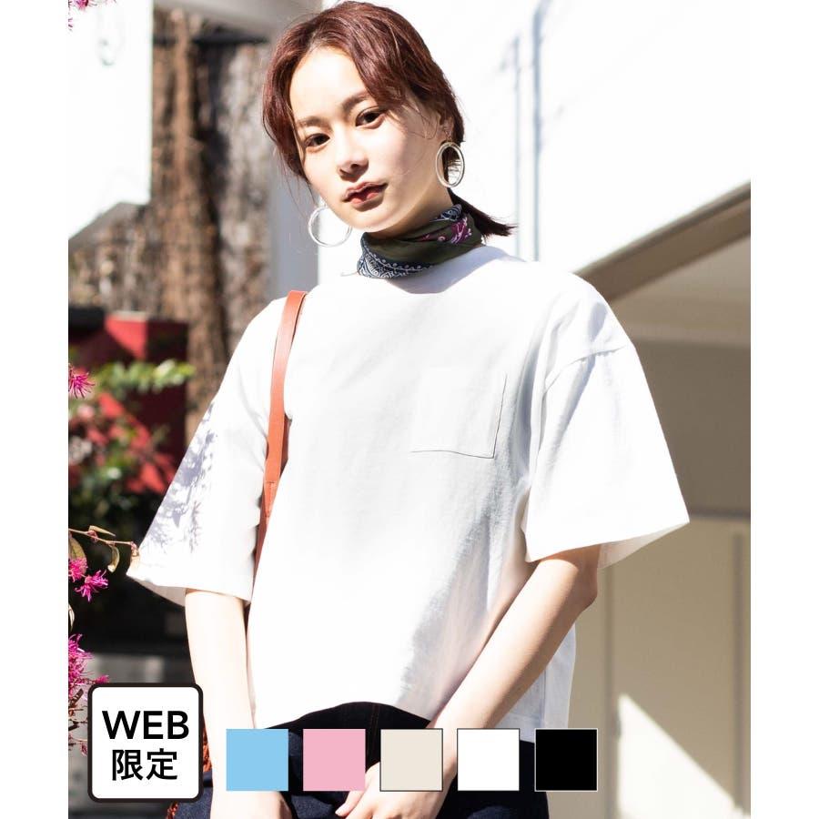 【WEB限定】USAコットンTシャツ WS20SM04-L1955 1