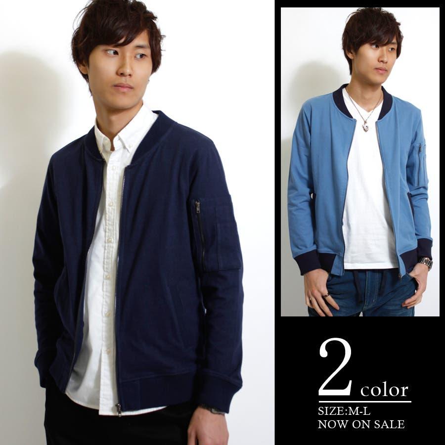 彼氏にプレゼントしたら喜んでもらえた! MA-1ジャケット メンズ ブルー インディゴ 2color ボンバージャケット MA-1 ネイビー カットソー 五感