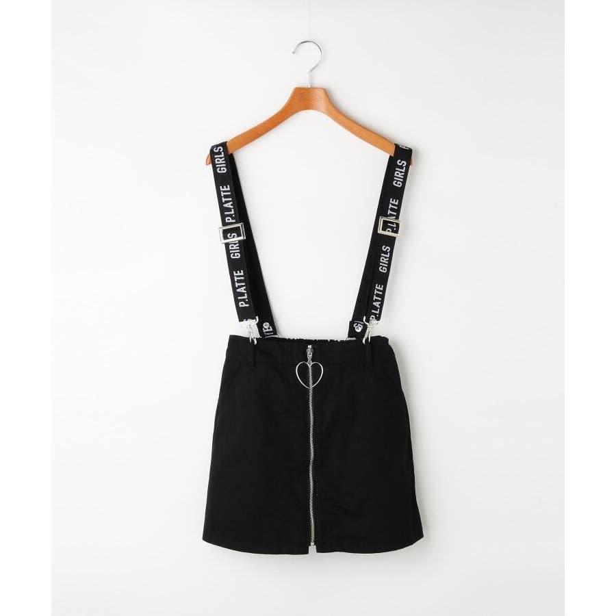 サス付きハートチャームミニスカート 21