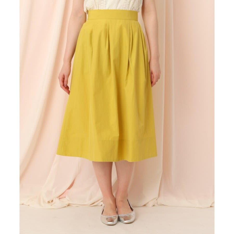【WEB限定サイズ(LL)あり/洗える】タフタ(撥水加工)タックカラースカート 2
