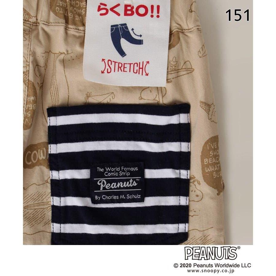 【90-130cm】スヌーピープリントハーフパンツ 9