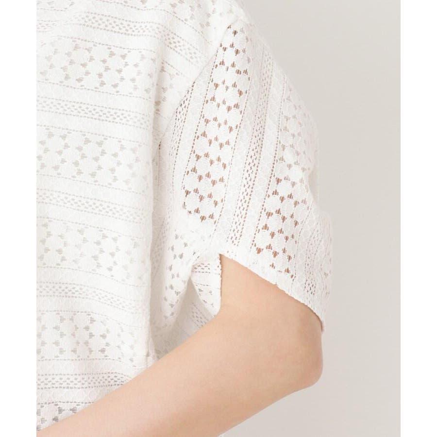 【手洗いOK】透かし編み風プルオーバー 6