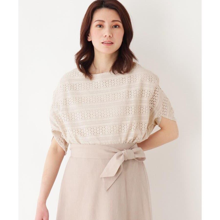 【手洗いOK】透かし編み風プルオーバー 5
