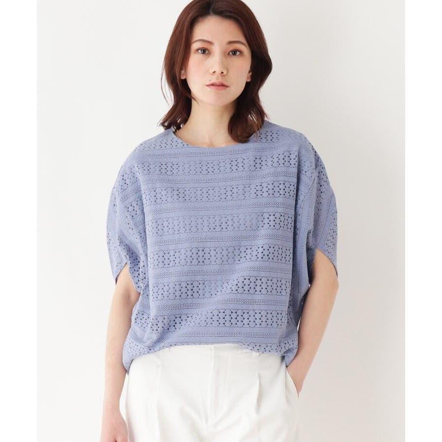 【手洗いOK】透かし編み風プルオーバー 7