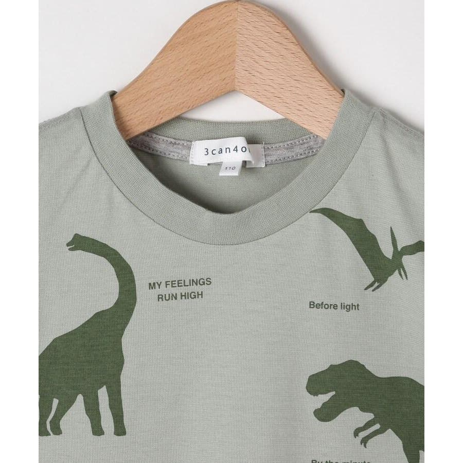 【90-140cm】恐竜プリントTシャツ 4
