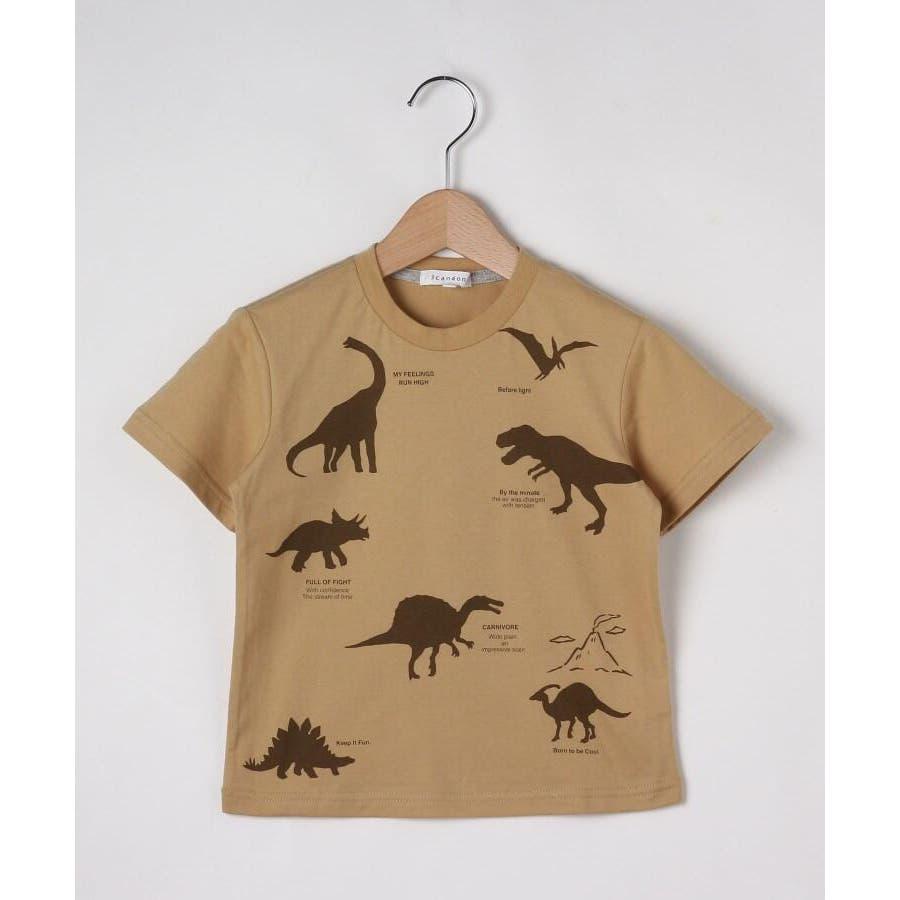 【90-140cm】恐竜プリントTシャツ 42