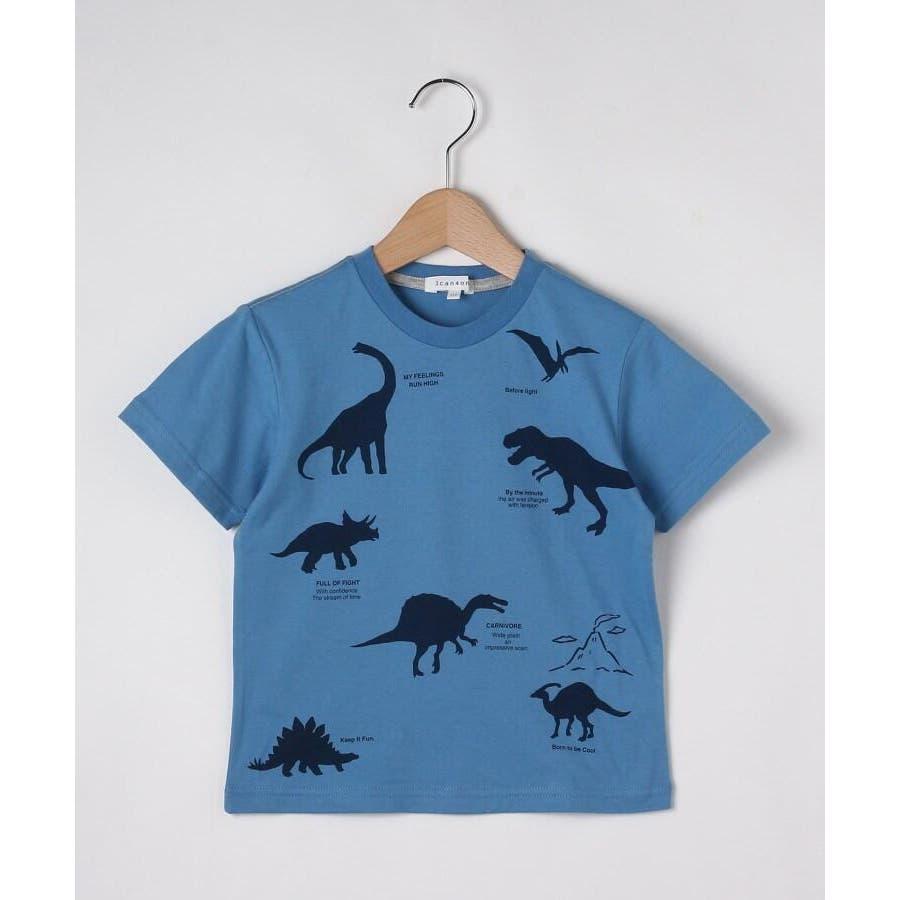 【90-140cm】恐竜プリントTシャツ 59
