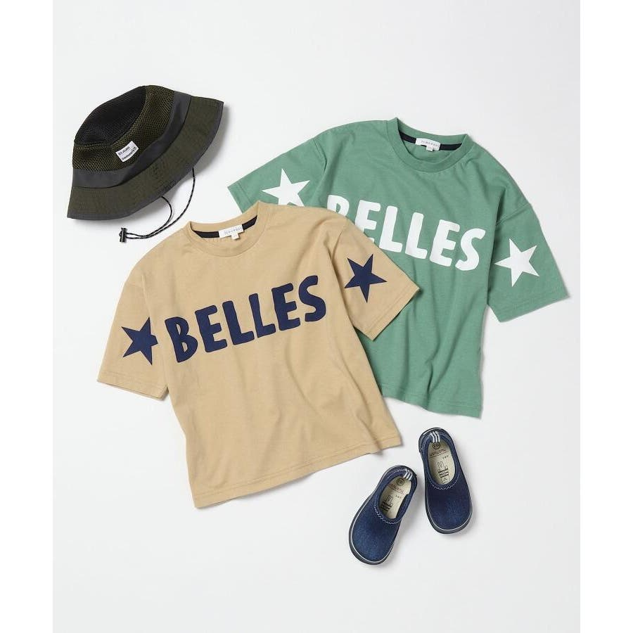 【100-150cm】ぐるりロゴビッグTシャツ 9