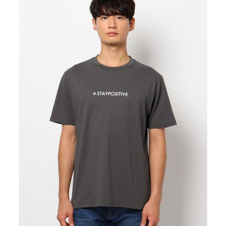 【日本財団チャリティー】#staypositive リサイクルコットンTシャツ 2