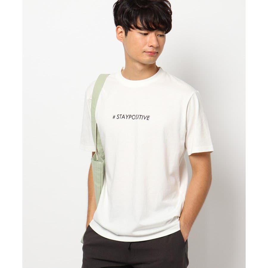 【日本財団チャリティー】#staypositive リサイクルコットンTシャツ 17