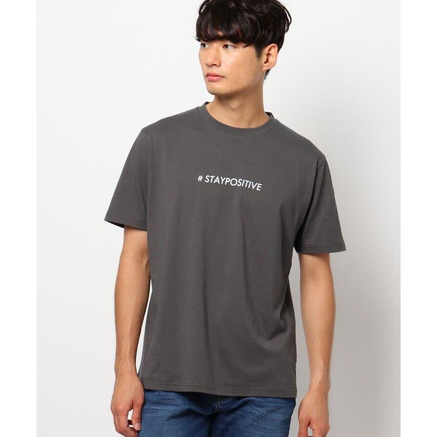 【日本財団チャリティー】#staypositive リサイクルコットンTシャツ 26