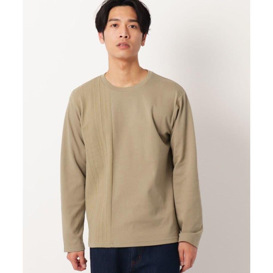 【QUICK DRY】ポンチケーブル切替クルーネックTシャツ 46