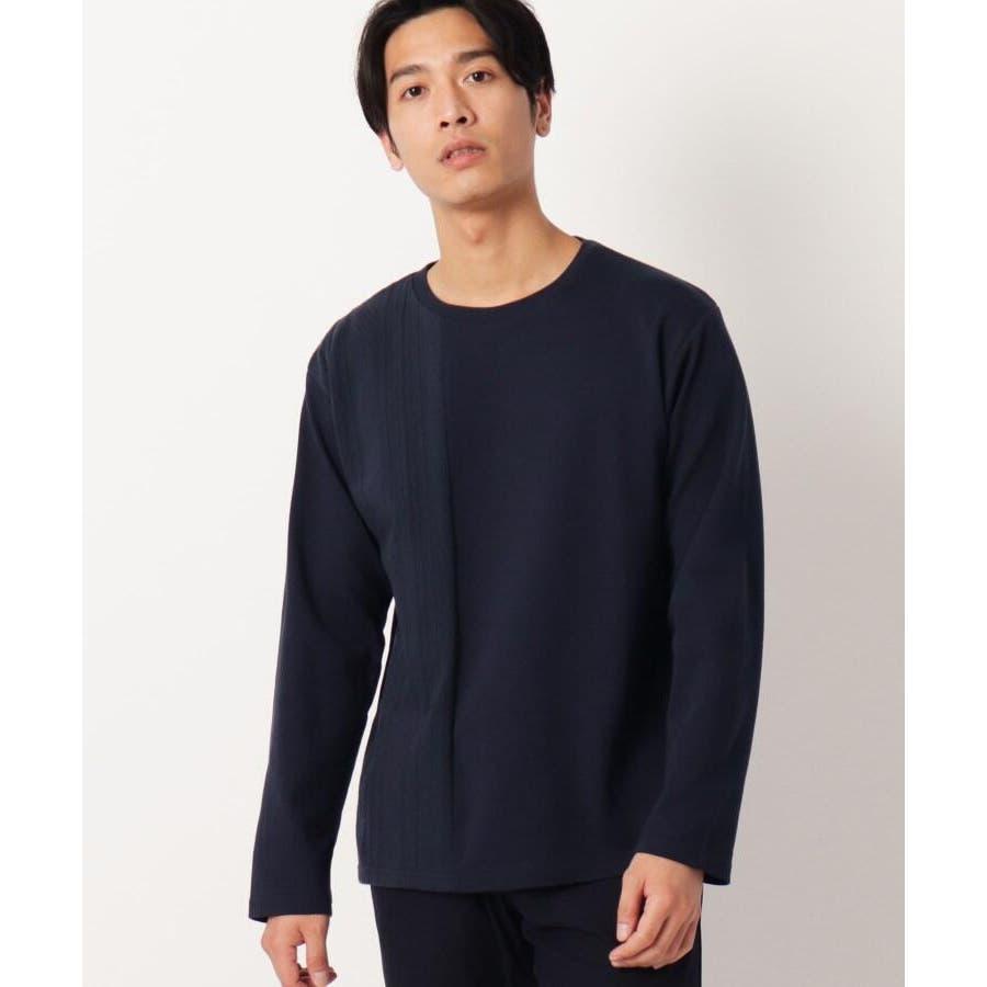 【QUICK DRY】ポンチケーブル切替クルーネックTシャツ 64