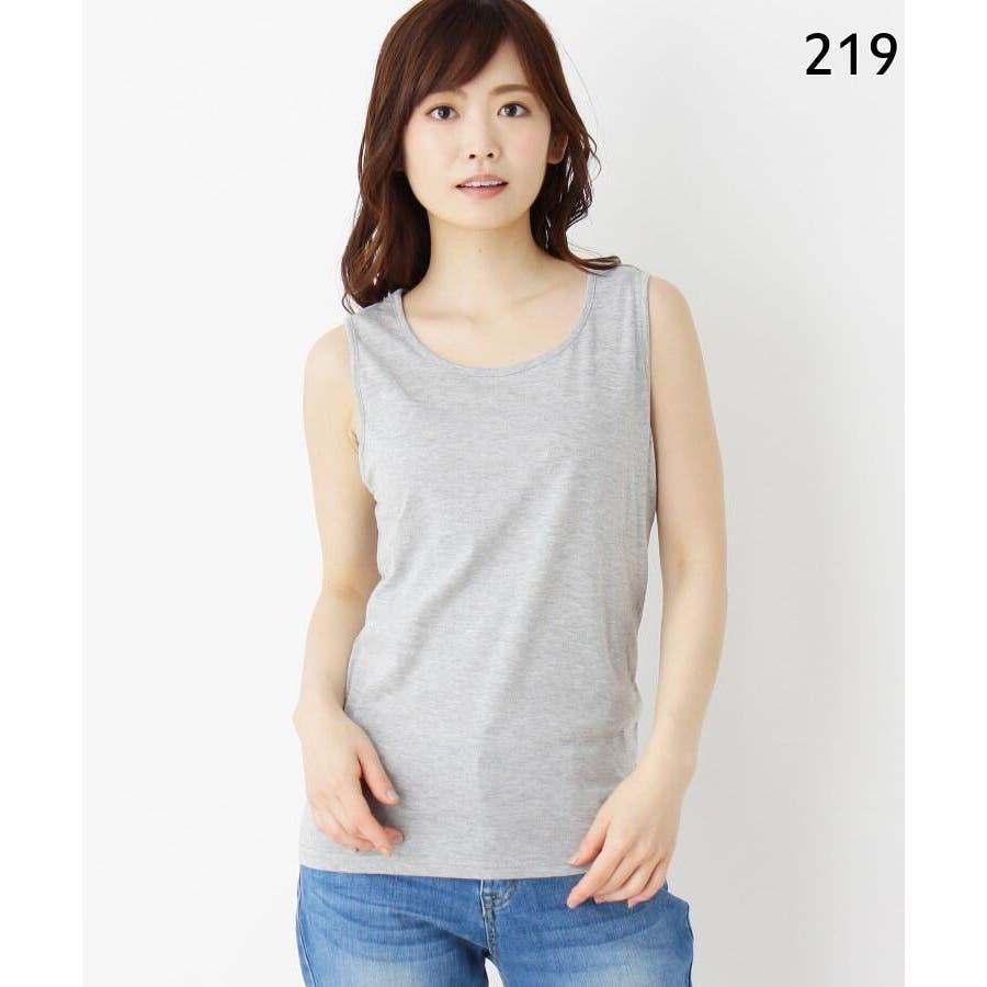 【2点セット】スキッパーシャツ+タンクトップ 3