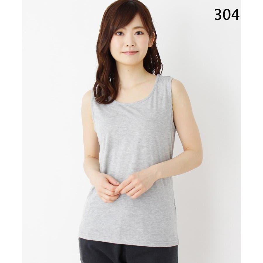 【2点セット】スキッパーシャツ+タンクトップ 4