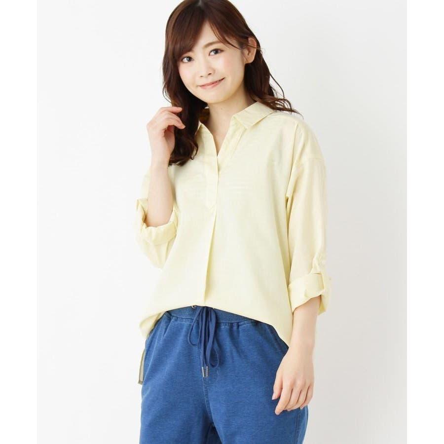 【2点セット】スキッパーシャツ+タンクトップ 86