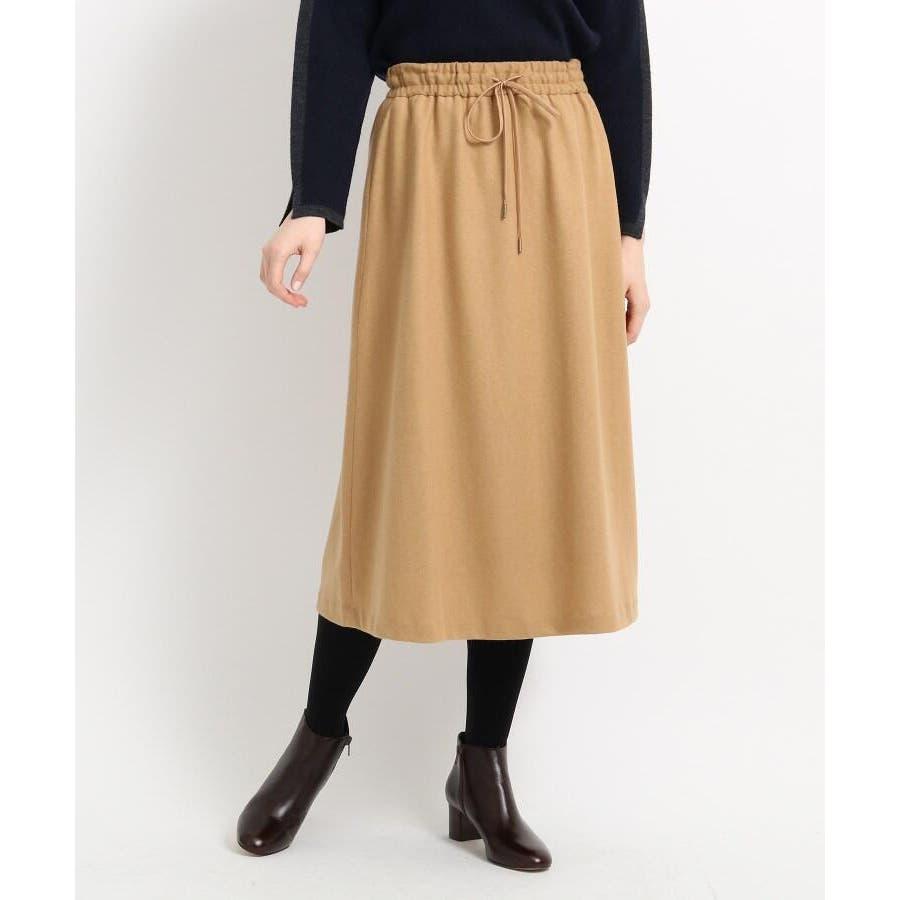 【Sサイズあり】圧縮ジャージカラースカート 2