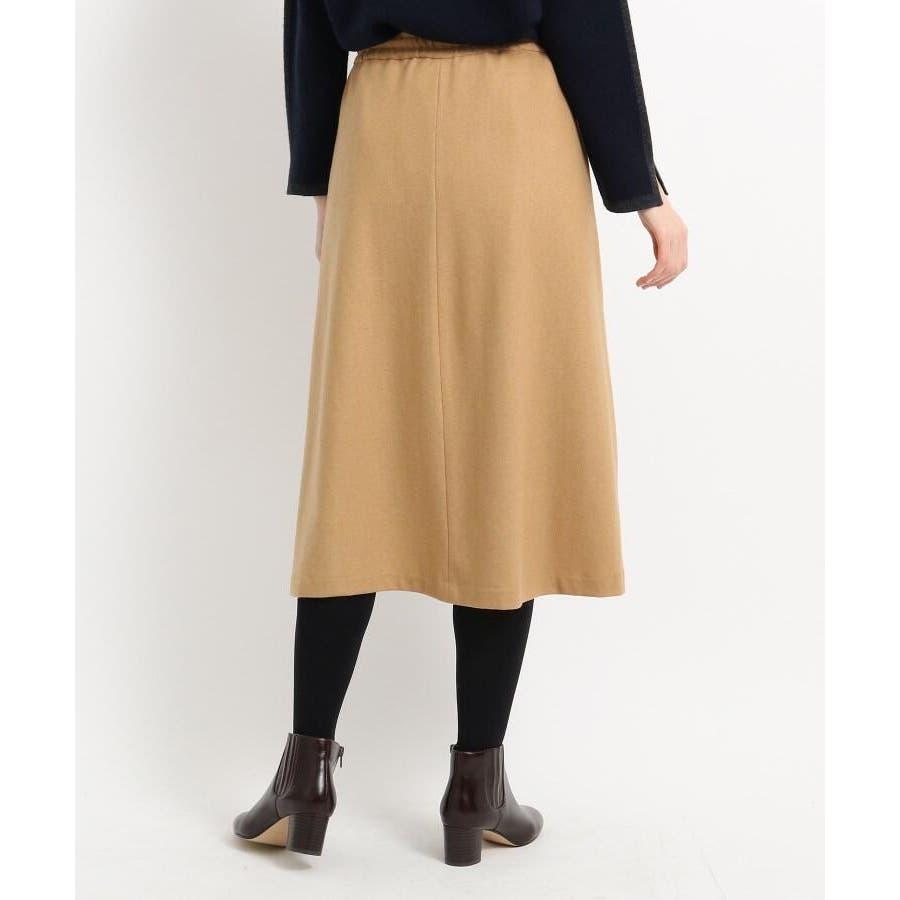 【Sサイズあり】圧縮ジャージカラースカート 4