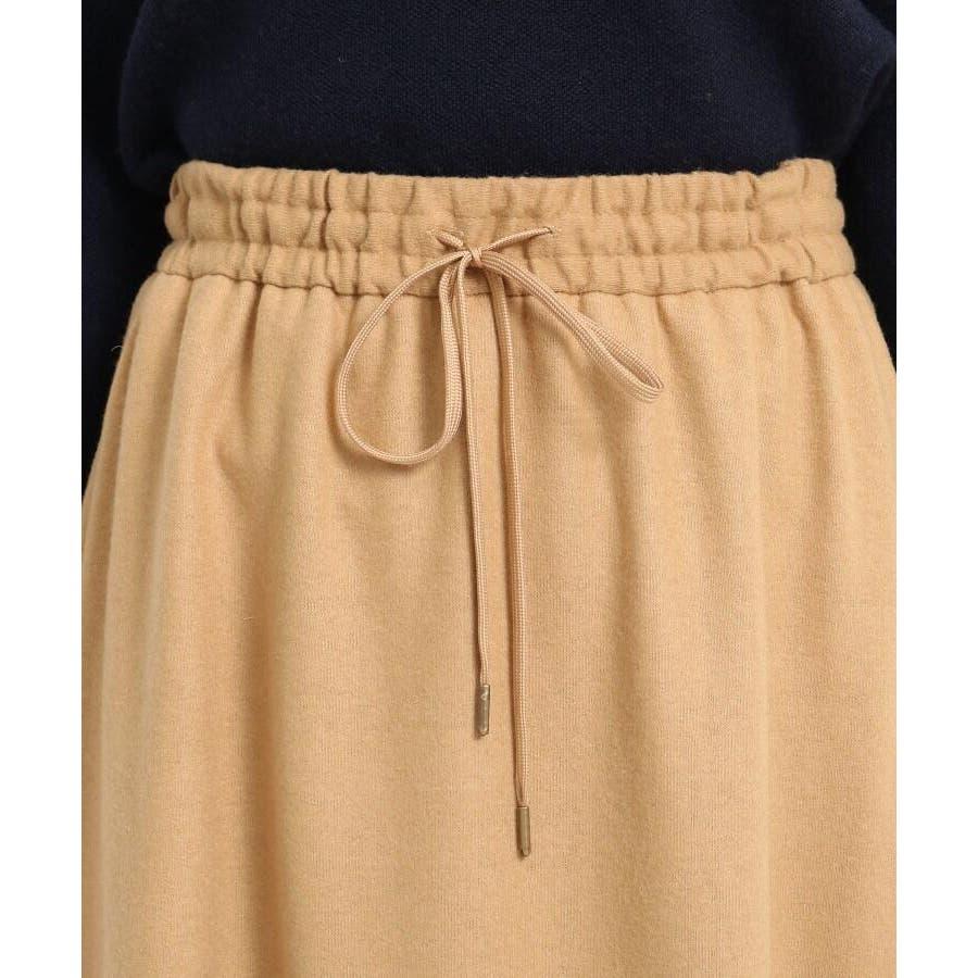 【Sサイズあり】圧縮ジャージカラースカート 5