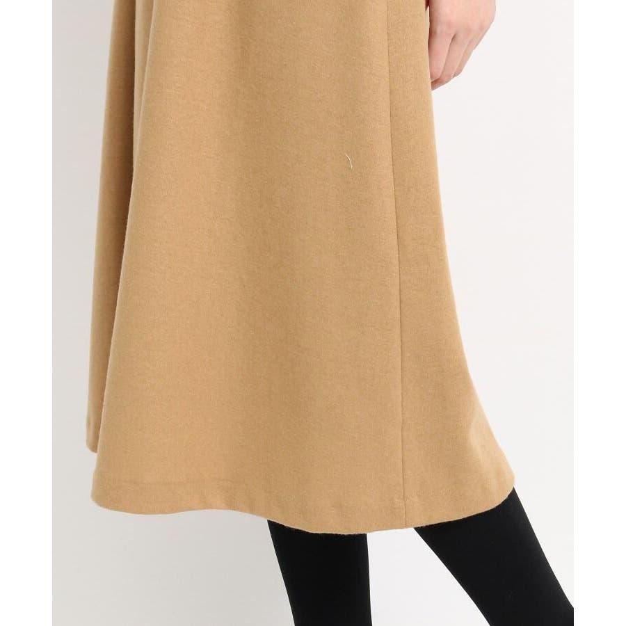 【Sサイズあり】圧縮ジャージカラースカート 6