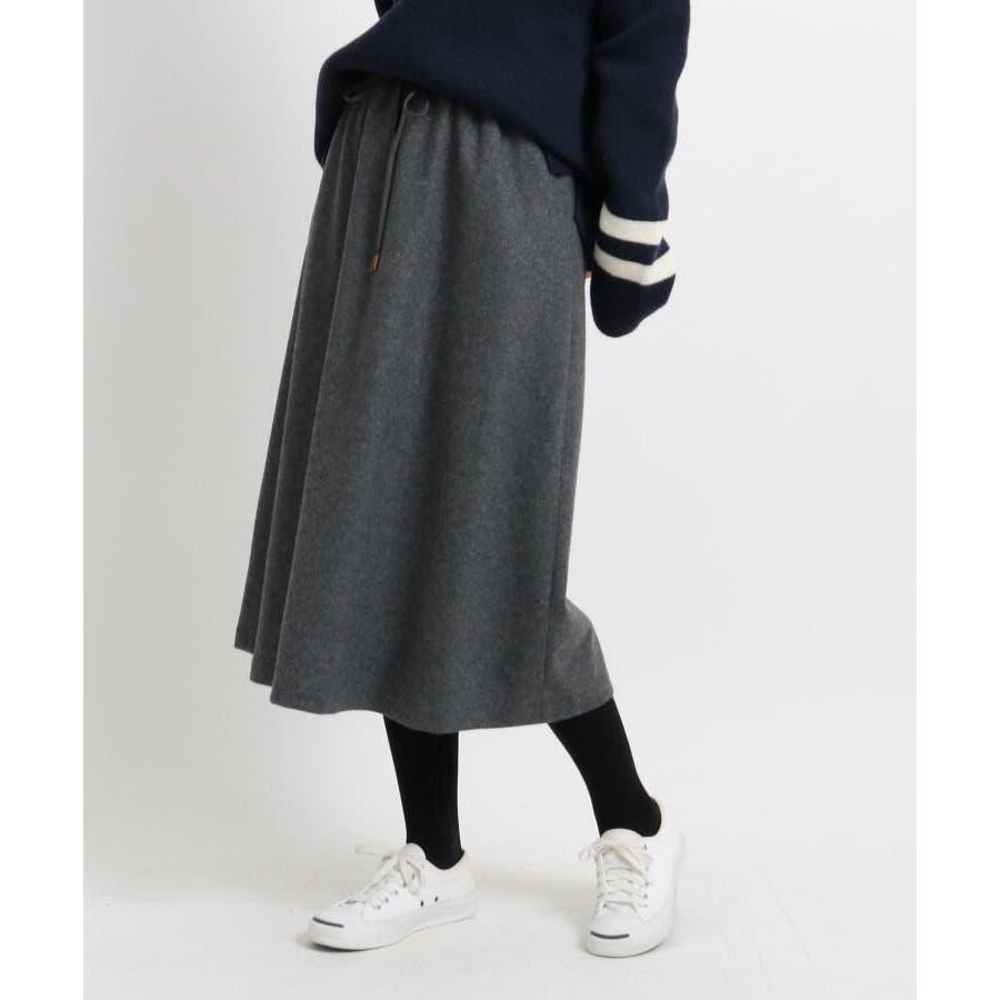 【Sサイズあり】圧縮ジャージカラースカート 26
