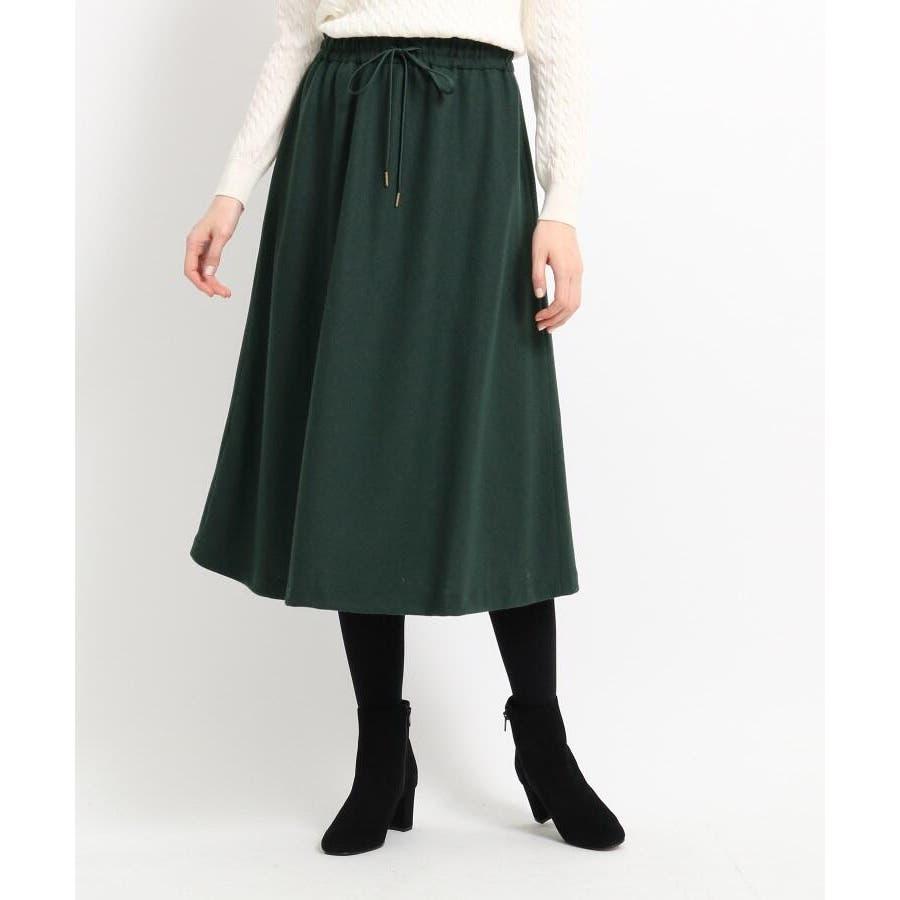 【Sサイズあり】圧縮ジャージカラースカート 49