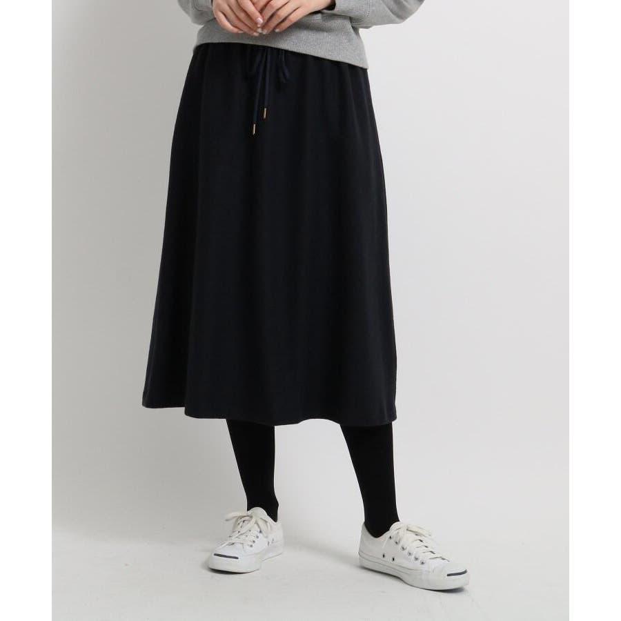 【Sサイズあり】圧縮ジャージカラースカート 64