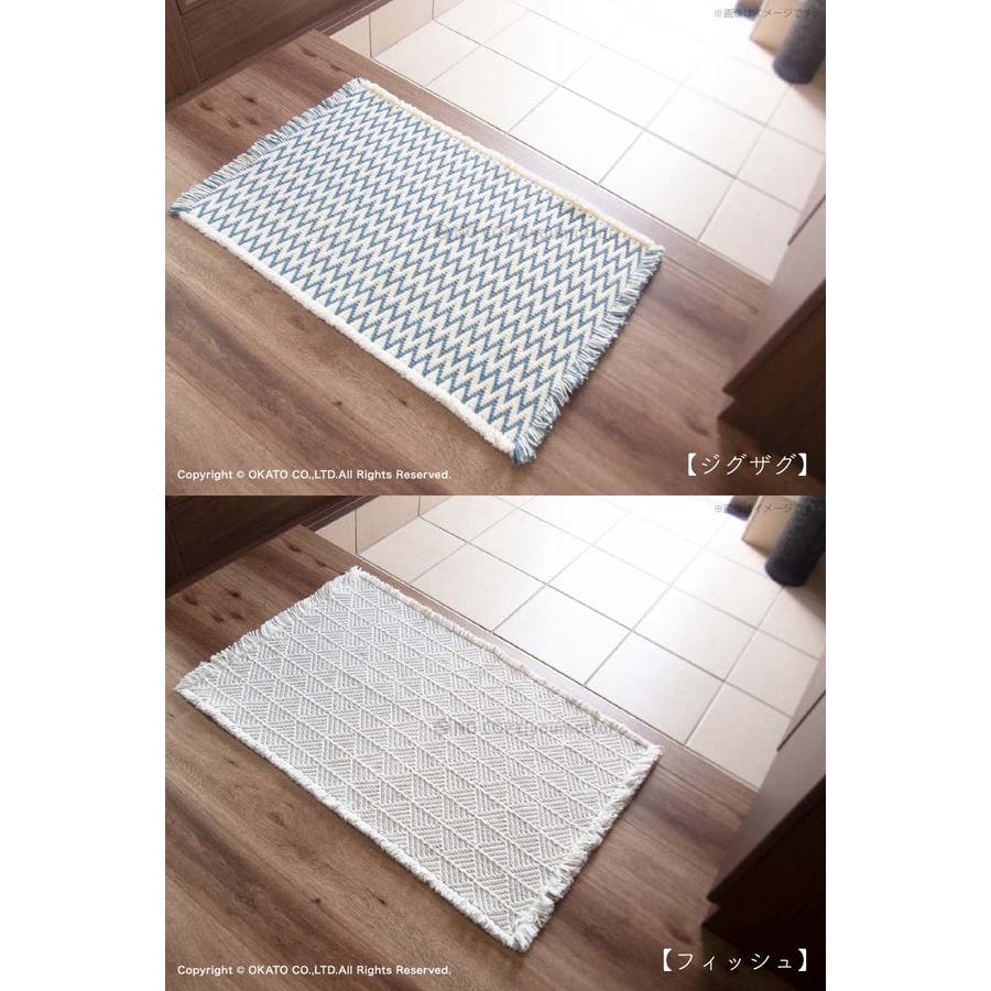 スパイスインテリアマット 約50×80cm[バス 洗面 玄関 四角 マット ファブリック おしゃれ シンプル 北欧 スタイルヘリンボーン 幾何学 かわいい ドビー織 インテリア すべり止め 洗える] 9