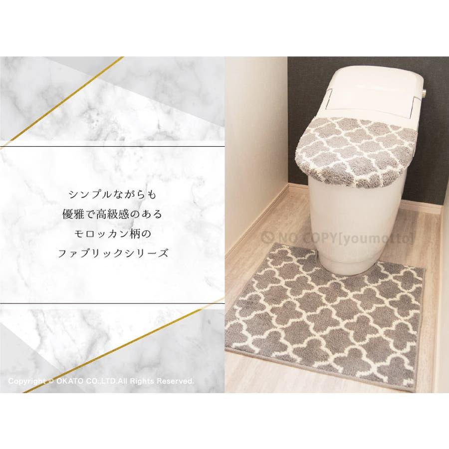 MOROCCAN(モロッカン)シリーズスリッパ(適応サイズ:約22〜24cm)[洗浄・暖房用 U・O型用 兼用 フタカバー トイレおしゃれ 幾何学 塩系 モノトーン シンプル ナチュラル インテリア] 7