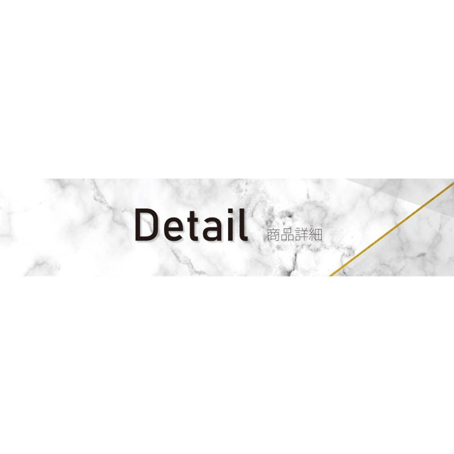 MOROCCAN(モロッカン)シリーズスリッパ(適応サイズ:約22〜24cm)[洗浄・暖房用 U・O型用 兼用 フタカバー トイレおしゃれ 幾何学 塩系 モノトーン シンプル ナチュラル インテリア] 2