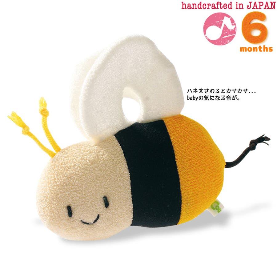 ラブリーククゥ 知育玩具 パナパナパッチ *音あそび♪* 【 】 1