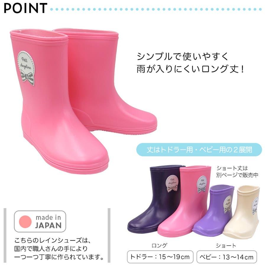 --日本製-- レインシューズ キッズ ベビー 子供用*newリボンレインシューズ*長靴(15/16/17/18/19cm)レインブーツ 女の子 無地 シンプル レイングッズかわいい 雨具 おしゃれ 入園 入学準備 2
