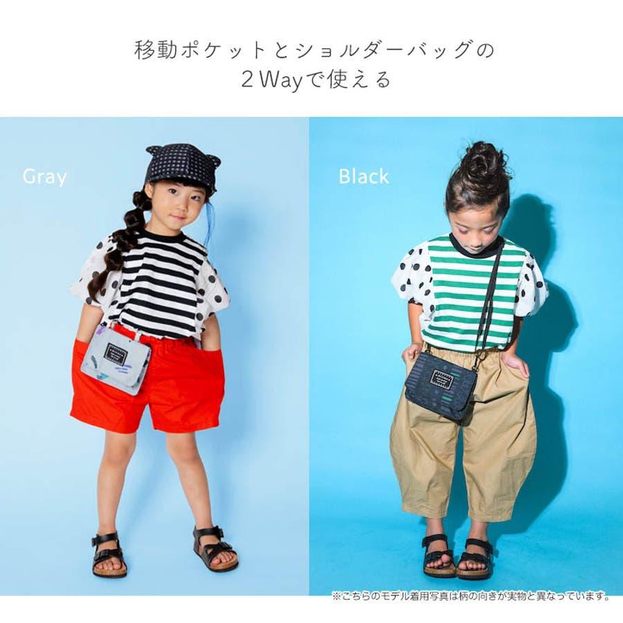 minau(ミナウ) 2way POCKET POUCH ポケットポーチ 移動ポケット  キッズ レディース ママ 2