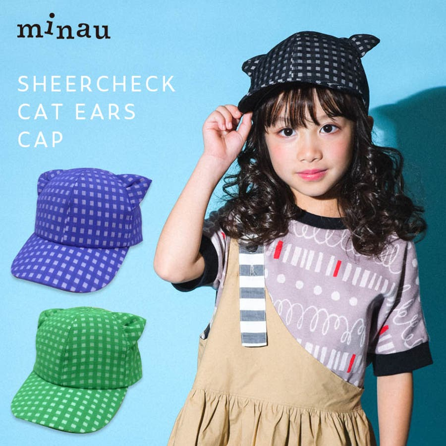 minau(ミナウ) キッズ SHEER CHECK CAT EARS CAPねこ耳 キャップ 男の子 女の子 1