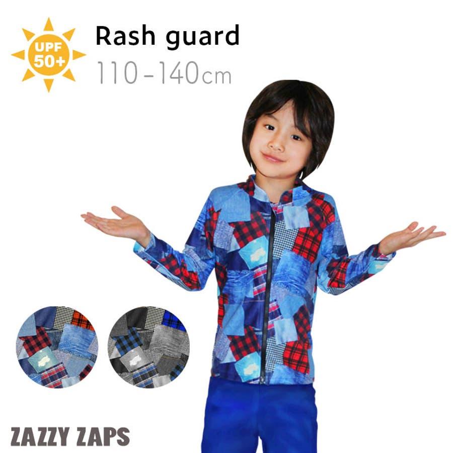 ザジーザップス ZazzyZapsスイムウェア ラッシュパーカー ラッシュガード デニム水着 長袖 前開き(100/110/120/130/140cm)男の子 女の子tcpt 1