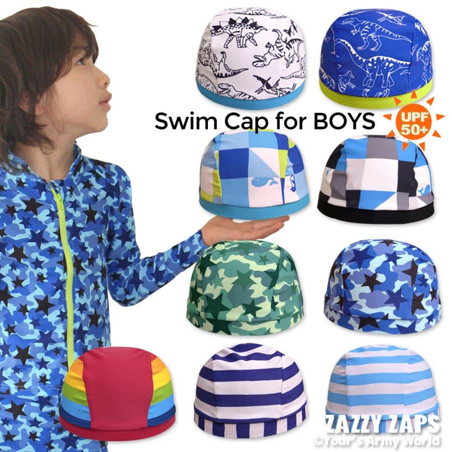 スイムキャップ キッズ 男の子 子供 水泳帽ザジーザップス Zazzy Zapsスイムウェア スイムキャップ 男児(S・M) tcpt 1