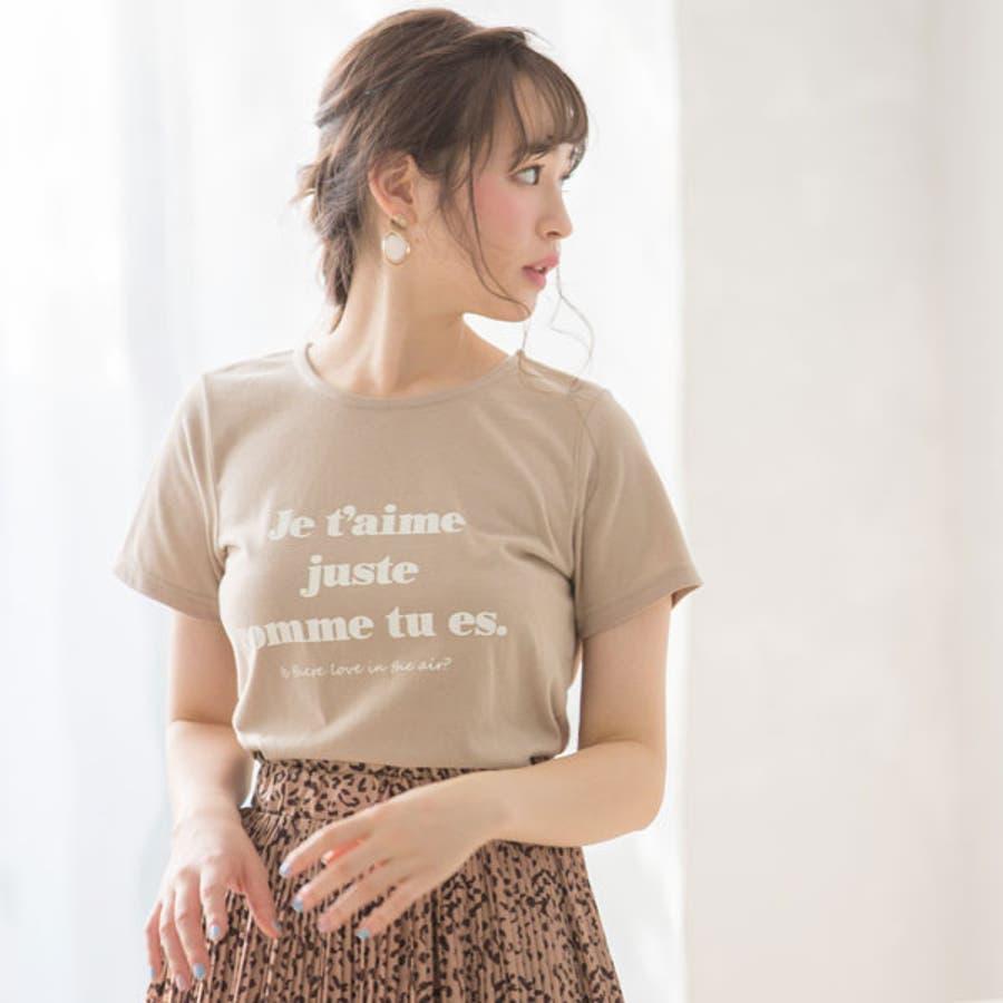 Tシャツ メッセージロゴ 夏 41