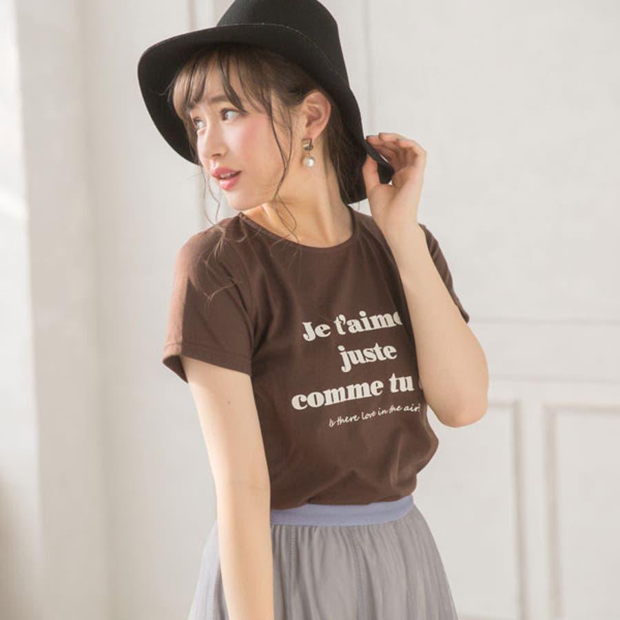 Tシャツ メッセージロゴ 夏 29