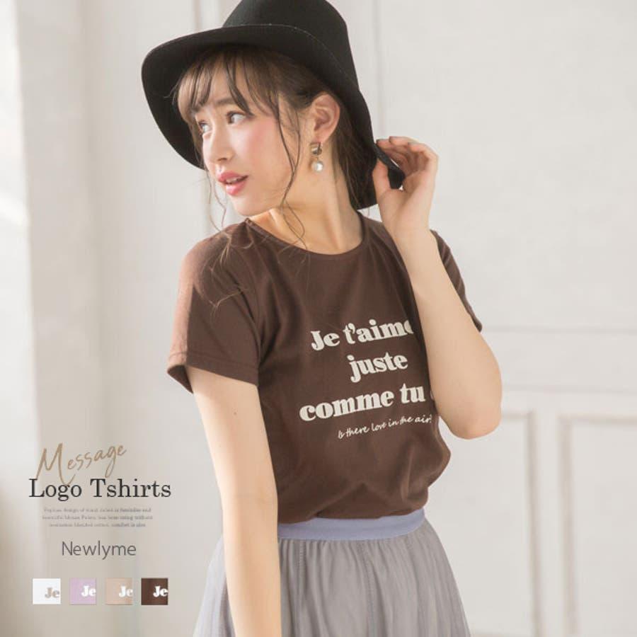 Tシャツ メッセージロゴ 夏 1