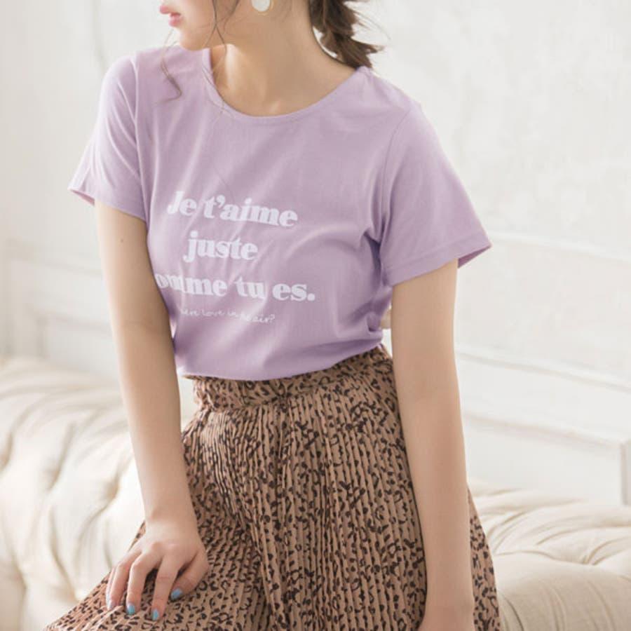 Tシャツ メッセージロゴ 夏 89