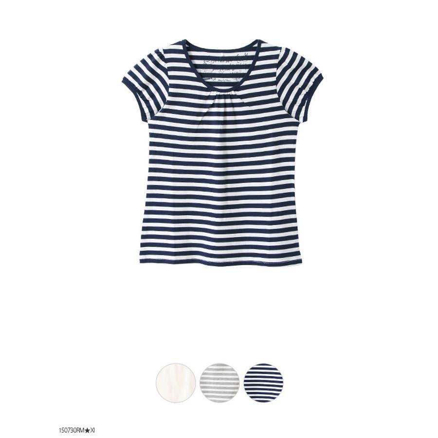 要チェック? パフ袖Aラインで細魅せ♪シンプルチュニック丈Tシャツ|MR|GL|CS 安泰