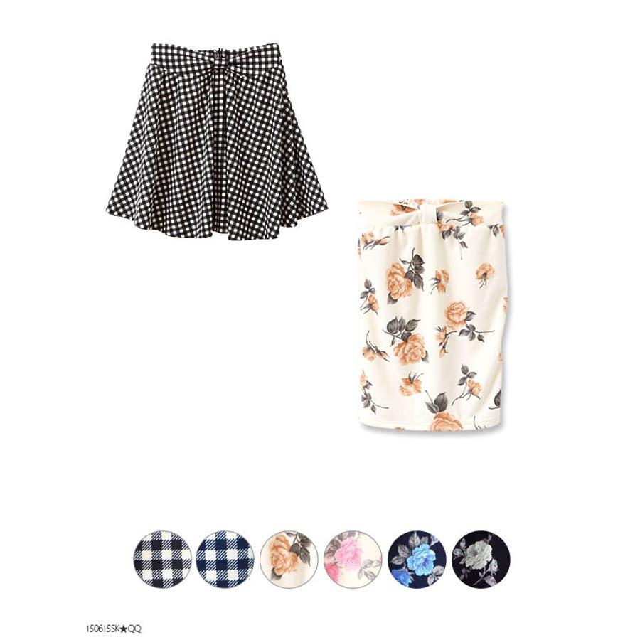 かわいくて大満足 ストライプ・ギンガム・花柄♪タイトorフレア膝上スカート|MR|GL|CS 緯度