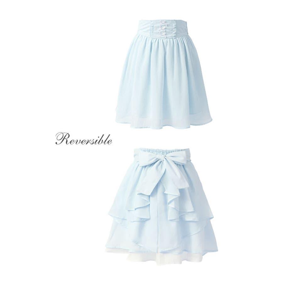 ほどよく女の子らしい 後ビックリボンティアードフレアショートスカート|DM|PR|SW|| 具有