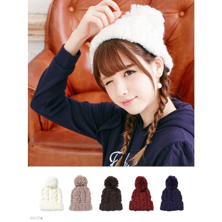 胸キュン? モコモコ スラブケーブル編み ポンポン付きニット帽子|MR|GL|CS 極意