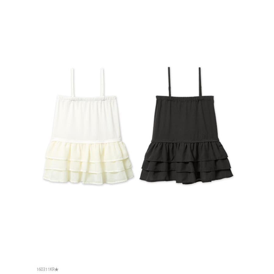 リピしようと思います! 裾シフォン2wayキャミソールカットソー|MaR|GL|CS|| 偶発