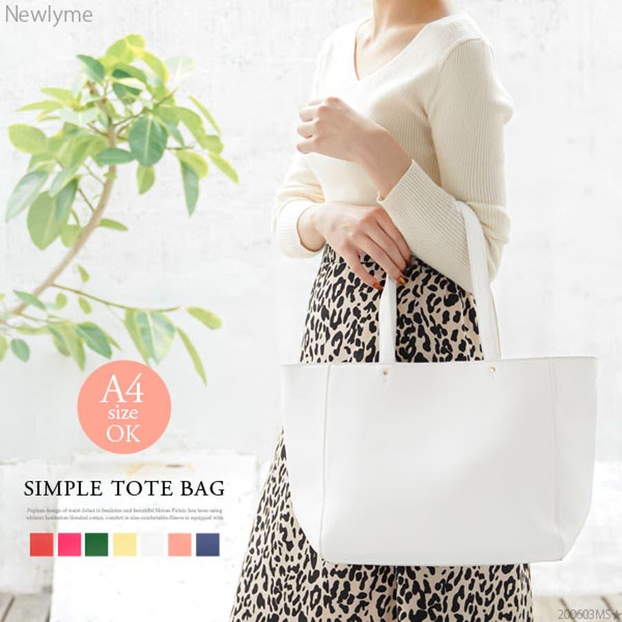 サイズ感も丁度よかった レディースファッション通販 夢展望オリジナル♪選べるシンプルトートバッグ|NL|CS|| 媒介