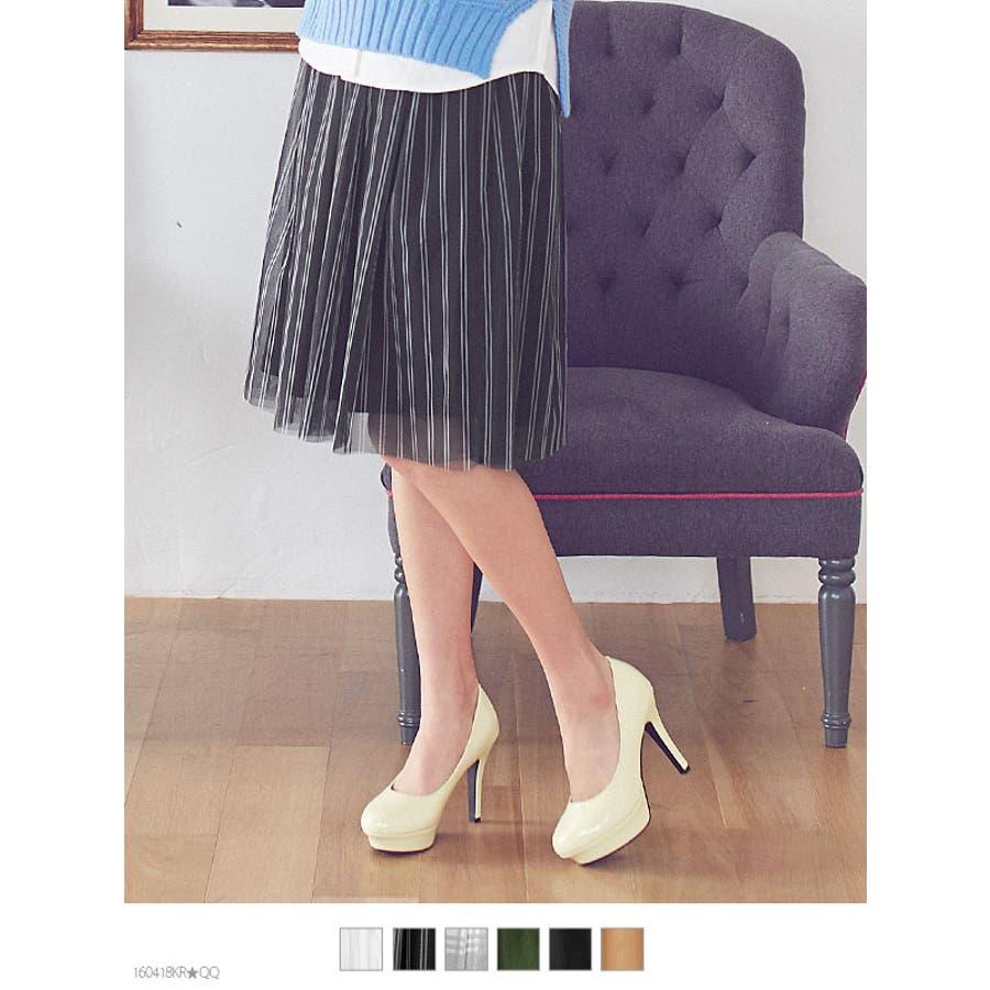 すごくおすすめ!! 無地&柄62cm丈チュールスカート|NL|FN|CS|| 空間