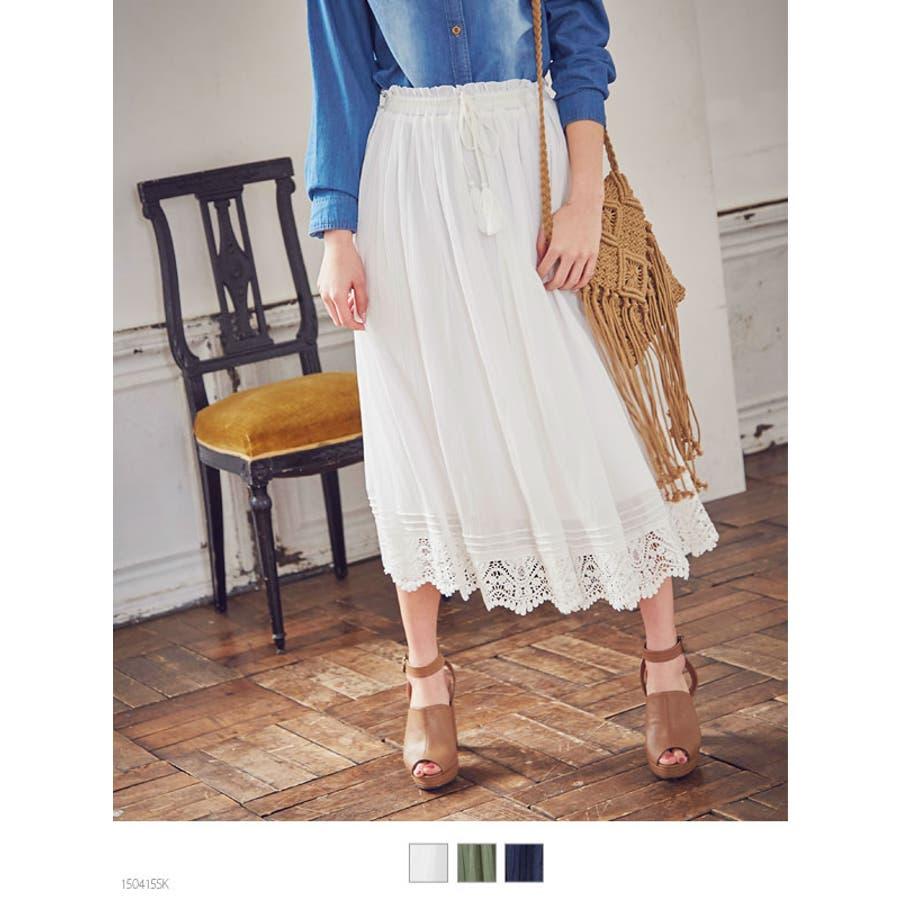探してた感じにぴったり 裾レース楊柳ロングスカート|NL|GL|| 瀑声