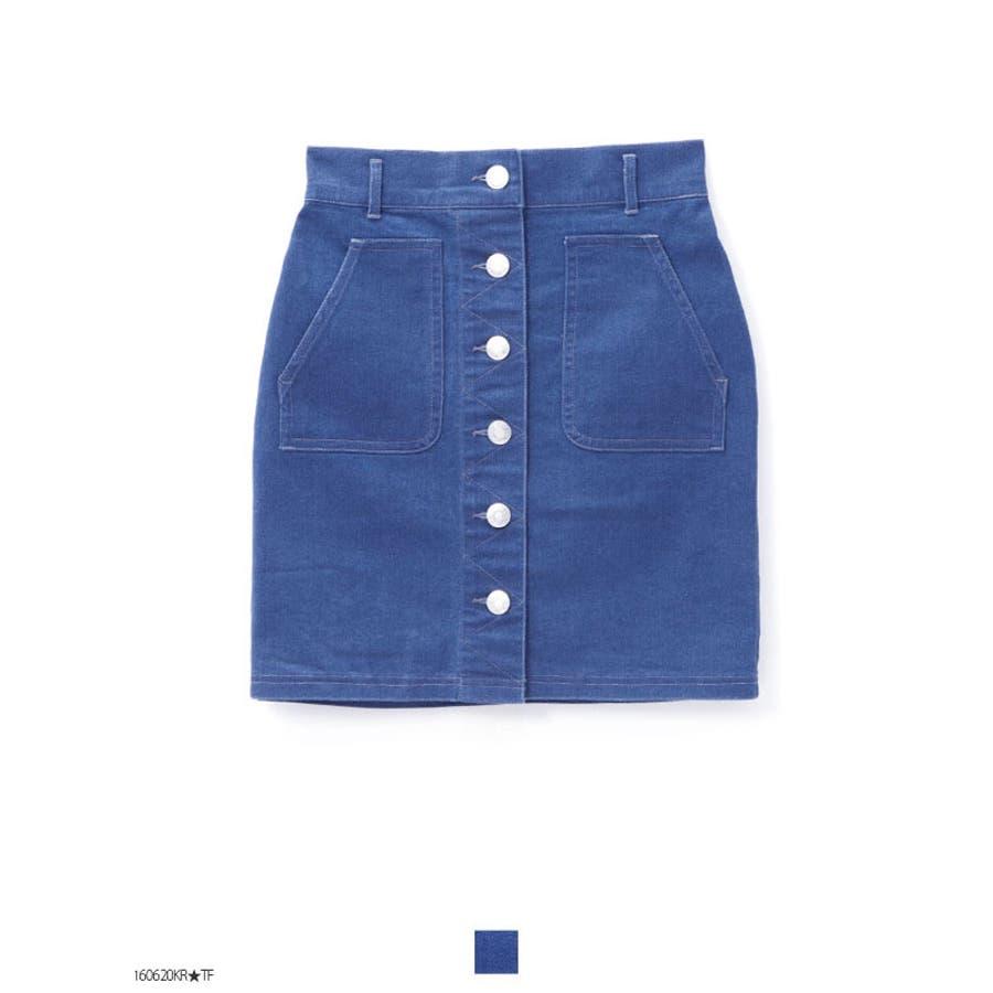 値段のわりにいい ストレッチデニム 前開きデニムミニタイトスカート|NL|MO|| 起用