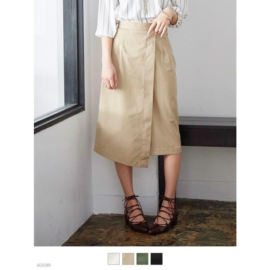 最近一番のお気に入り ツイルミディアム丈ラップひざ丈スカート|NL|CS|| 抜刀